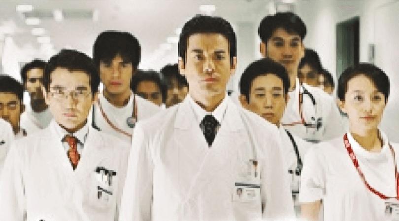 白い巨塔 2003 唐沢寿明