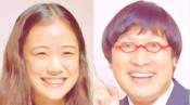 蒼井優 結婚指輪 山ちゃん