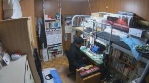 岡崎体育 実家 住所