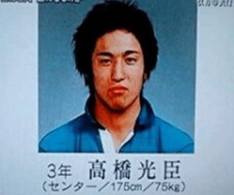 高橋光臣 ラグビー経験者 ラグビー 高校時代