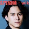 武内駿輔 身長 年齢 wiki 歌 動画 声優 年収 オラフの声優
