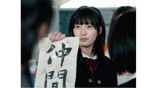 平沢あくび 平沢いずみ 子役