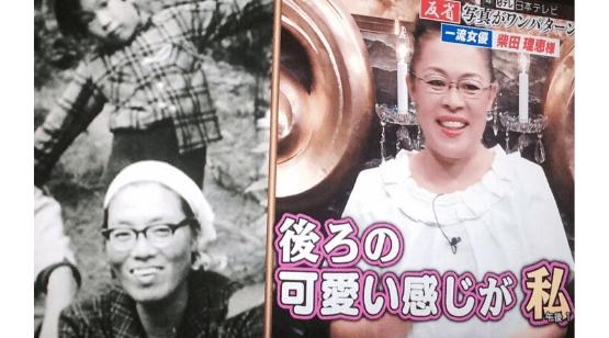 柴田理恵 母親