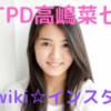 高嶋菜七 wiki 出身校 家族